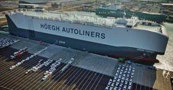 تدشين خط نقل بحري مباشر إلى أستراليا من يوتيبوري image