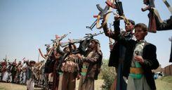 السويد وسويسرا تستضيفان مؤتمراً لمانحي اليمن مطلع مارس المقبل image