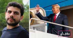اليمين المتطرف في السويد يتوحّد بعد مغادرة ترامب image
