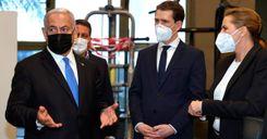 إسرائيل تتفق مع النمسا والدنمارك على تطوير مصنع للأبحاث وإنتاج اللقاحات ضد فيروس كورونا image