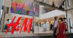 شركة H&M تتكبد خسارة بأكثر من مليار كرون في الربع الأول image
