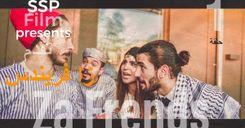 إطلاق مسلسل كوميدي يحاكي واقع المهاجرين في السويد image