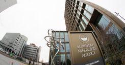 """وكالة الأدوية الأوروبية تضع إرشادات """"توفر الحماية"""" ضد أي متغيرات جديدة لكوفيد-19 image"""