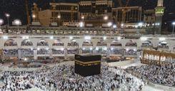 """فيروس كورونا: السعودية تقرر إقامة الحج """"بأعداد محدودة جدا"""" image"""