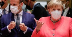 قادة الاتحاد الأوروبي يجتمعون للبحث في خطة إنعاش اقتصادي image