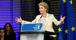 """المفوضية الأوروبية تؤيد إلغاء """"إجراء دبلن"""" وسط انقسام بين الدول الأعضاء image"""
